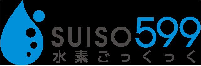 高濃度水素水サーバー「水素ごっくっく」|株式会社翔栄ウエルネス