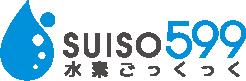 水素ごっくっく ロゴ